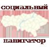 Социальный навигатор Саратовской области